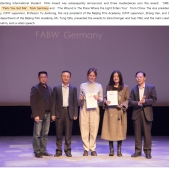 "Outstanding International Student Film Award"" at the ISFVF- the 17th International Student Film and Video Festival of Beijing Film Academy"